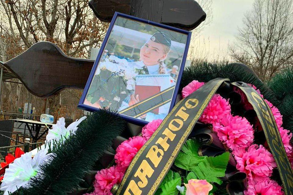 Машу Клочкову похоронили сегодня в Апшеронске