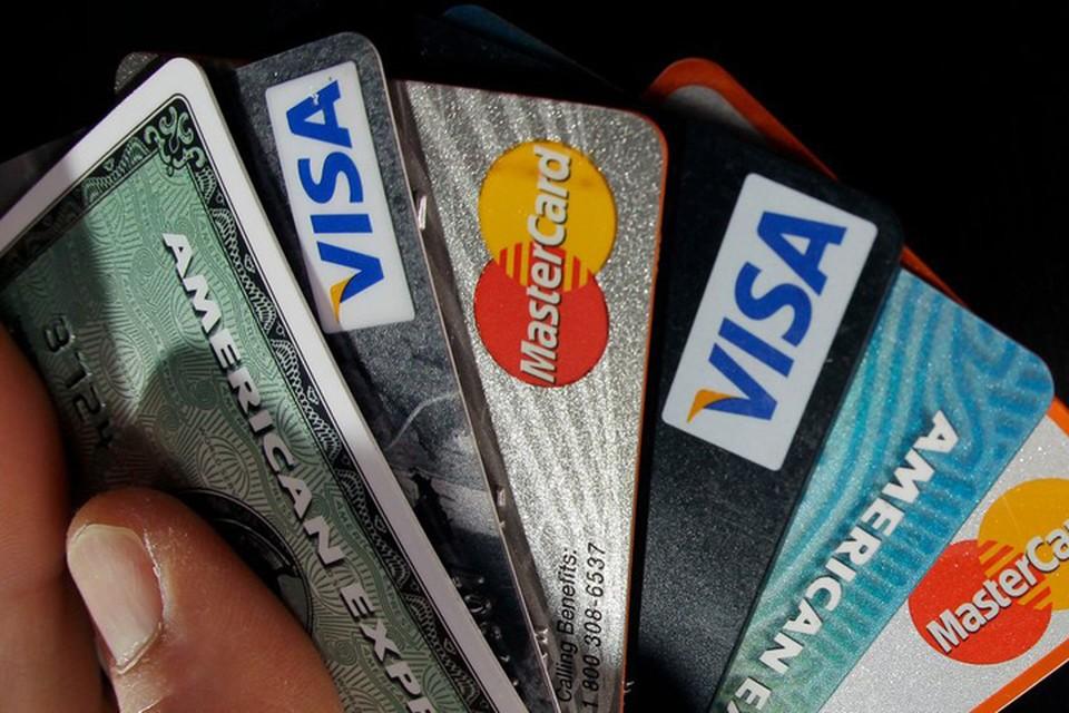 Откуда у мошенников номера кредитных карточек?