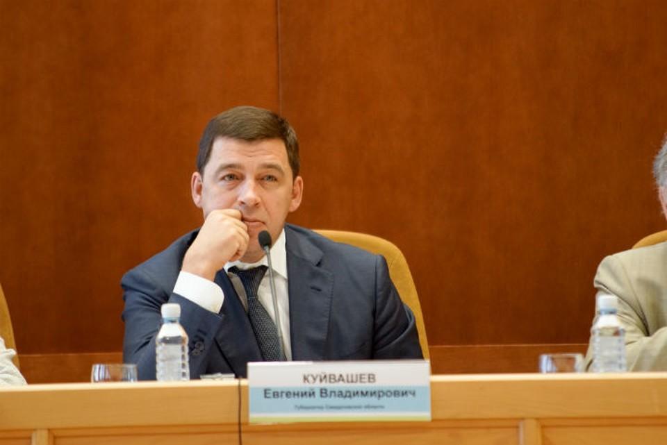 По поручению Евгения Куйвашева погибшего инспектора представят к госнаграде