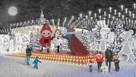 На новогоднее оформление площади Ленина в Воронеже потратят больше 23 миллионов