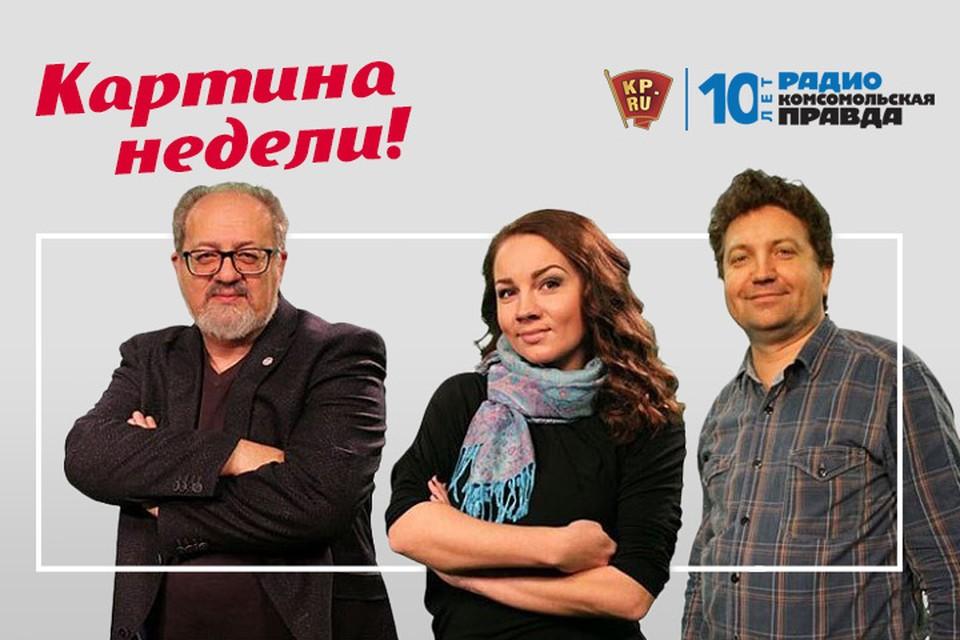 Картина недели - Иркутск