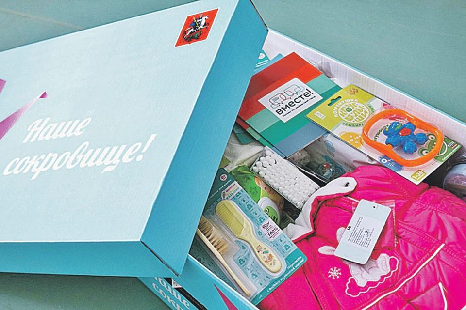 В наборе «Наше сокровище» есть все, что может пригодиться ребенку в первые дни жизни. Фото: www.mos.ru