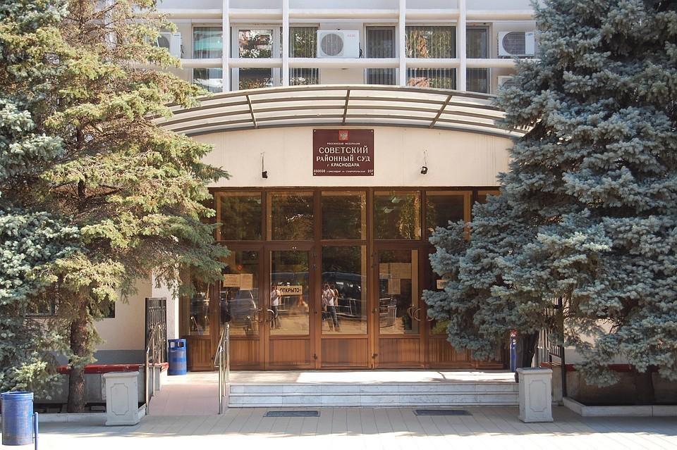 В отношении судьи начали проверку. Фото: Фото: sudrf.ru