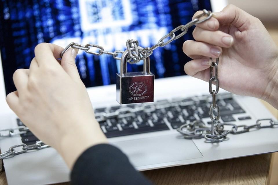 Жители Псковской области поддались на уловки мошенников из Интернета и лишились денег.