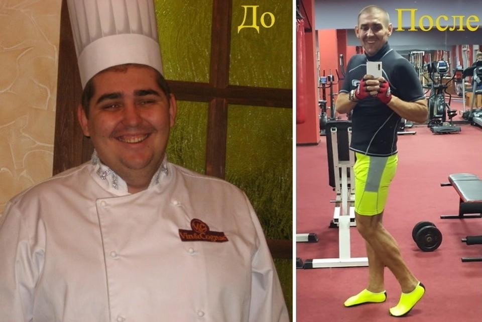 171 килограмм Сергей Цунник весил еще полтора года назад.