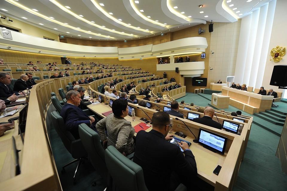 Совет Федерации прокомментировал недопуск российских дипломатов на Генассамблею ООН в США