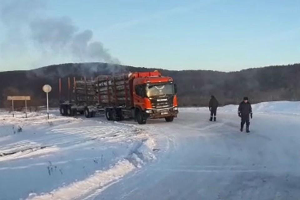 Видео с места обрушения моста на трассе в Иркутской области. Фото: Гу МВД России по Иркутской области.