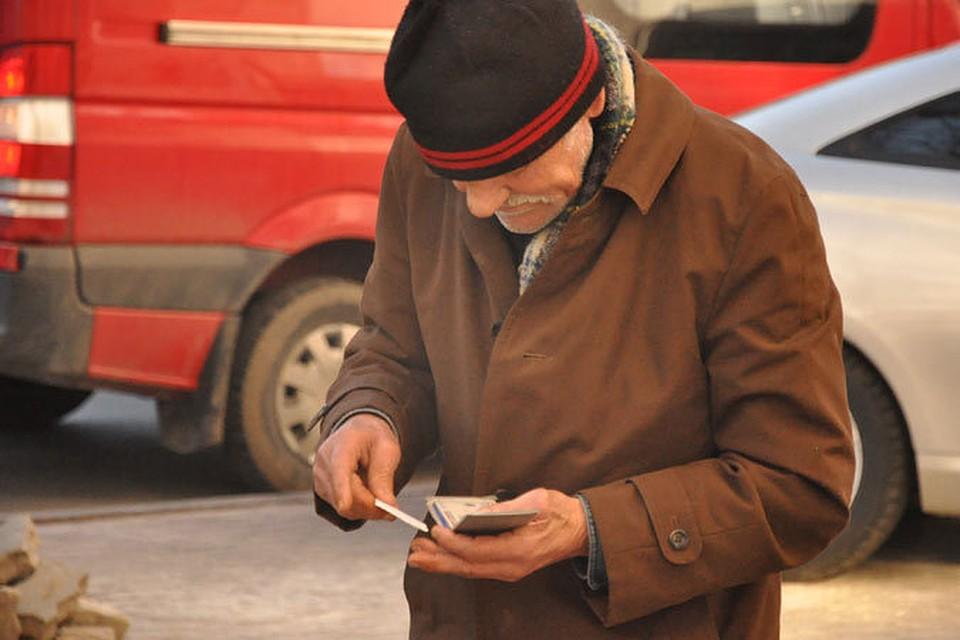 Одно чудовищное надувательство: в Молдове вместо нищих пенсионеров социальную помощь в миллионы леев получают чиновники!