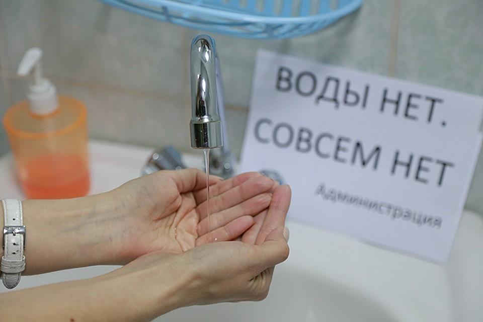 В Октябрьском районе на день отключат воду