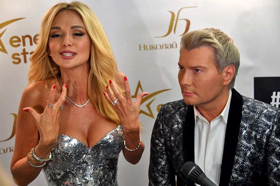 Николай Басков и Виктория Лопырева еще год назад были парой. А недавно Лопырева вышла замуж за другого.