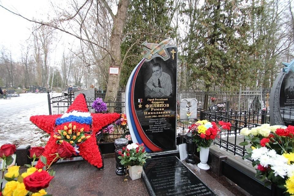 Так выглядит памятник установленный на могиле майора Филипова.