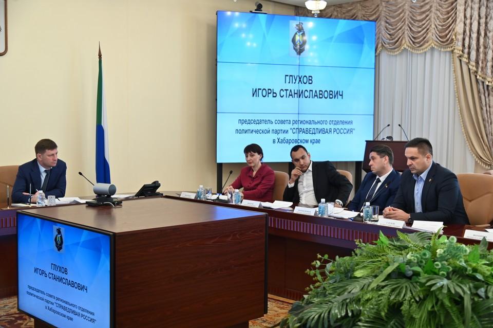 «Справедливая Россия» предложила внести изменения в избирательное законодательство Хабаровского края