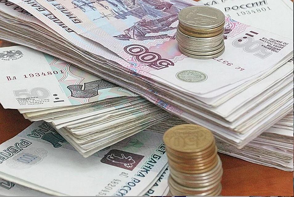 деньги в долг аргаяш от частного лица