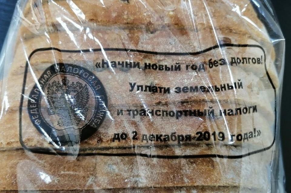 Хлебная упаковка - отличная доска объявлений