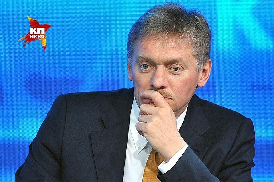 """Песков заявил, что следующий саммит """"нормандской четверки"""" пройдет в Берлине"""