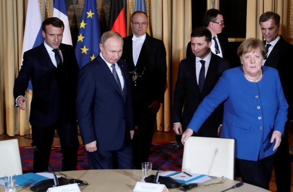 Переговоры состоялись в Париже