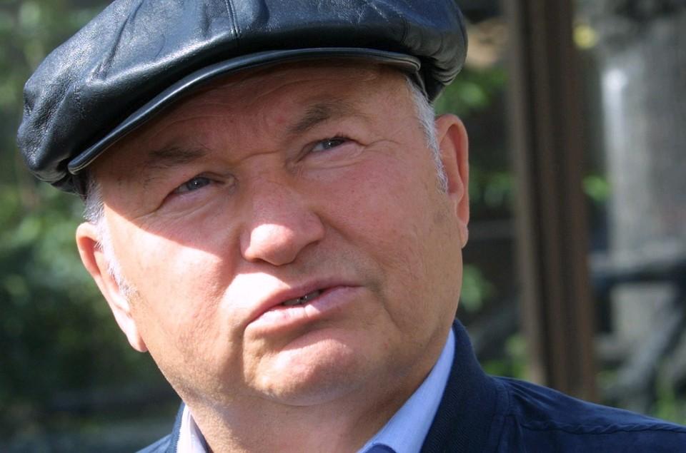 Бывший московский мэр скончался 10 декабря 2019 г.