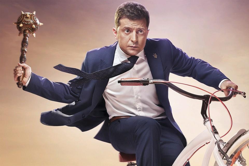 """Фрагмент постера сериала """"Слуга народа""""."""