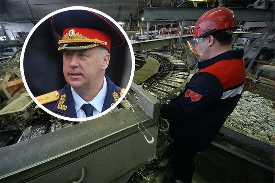 Заводчане из Челябинска пожаловались Александру Бастрыкину на долги по зарплате.