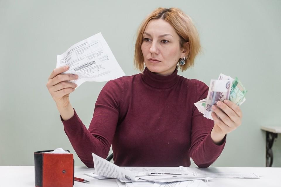 """Некоторые пункты коммунальной квитанции могут поменять """"прописку"""""""