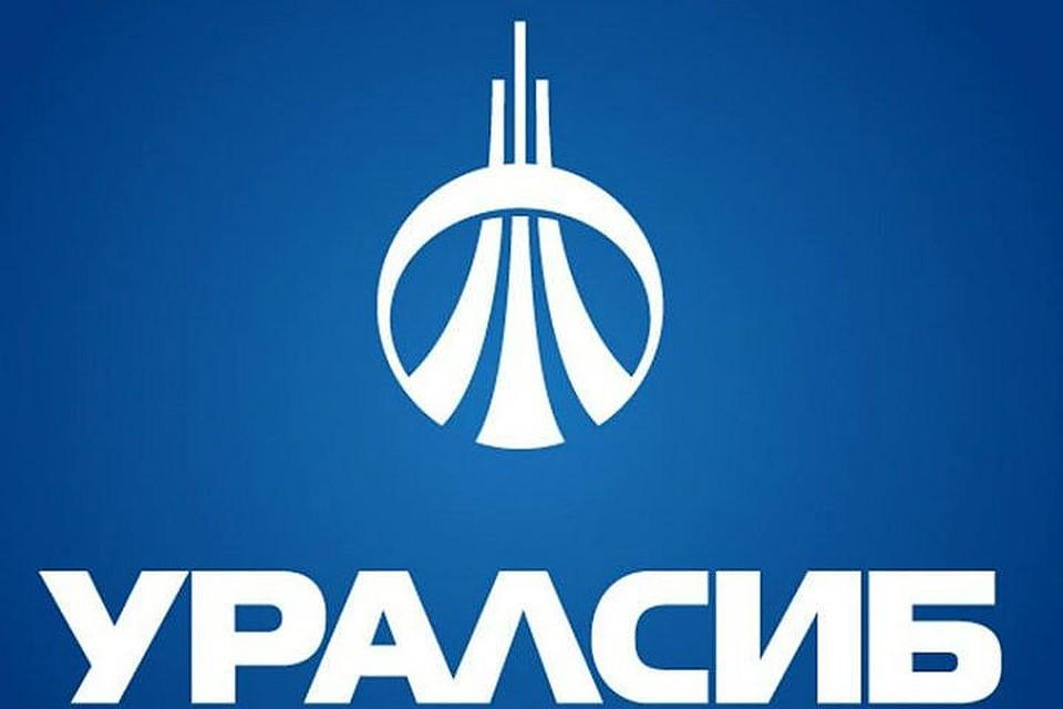 газпром оставить заявку на кредит
