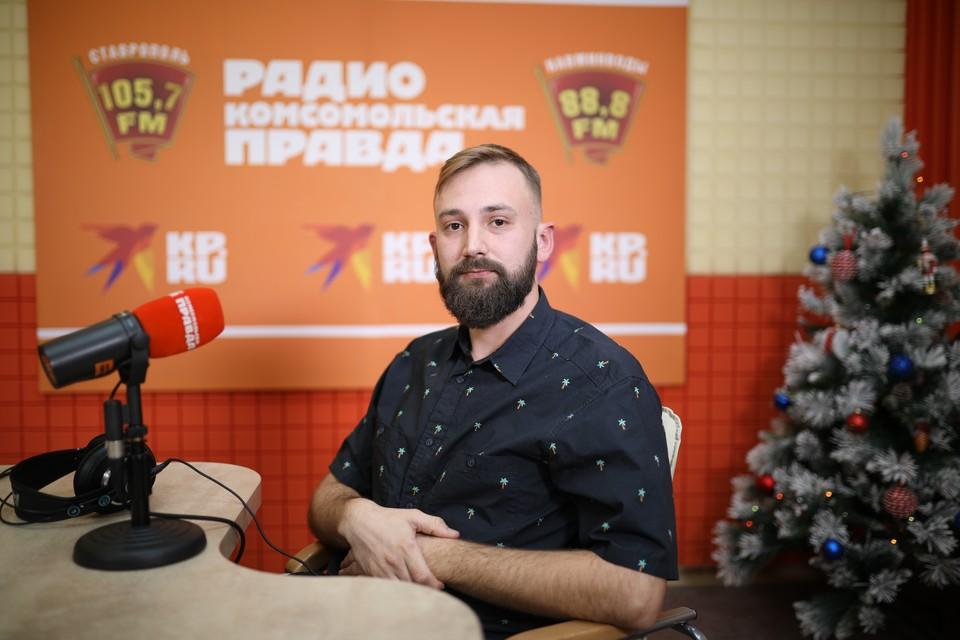 Врач-нейрохирург Ставропольской краевой клинической больницы Александр Нарыжный