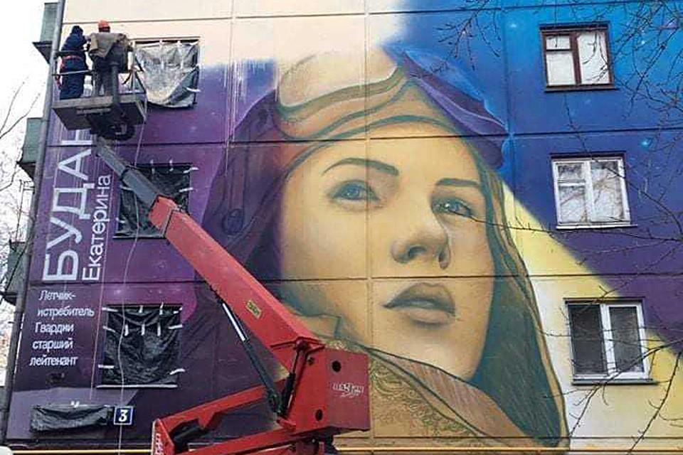 Мурал с портретом летчицы Екатерины Будановой попросили закрасить жильцы дома.