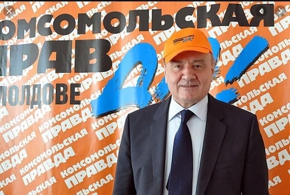 Экс-президент Молдовы Тимфоти – «КП»: «Вы мне звонили по какому поводу, я не мог говорить? А то я мучаюсь, вы не перезваниваете…»