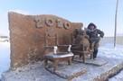 Когда навоз - искусство: якутский скульптор представил необычную фотозону