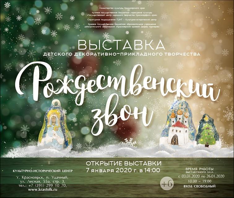 заявка на кредит хабаровск