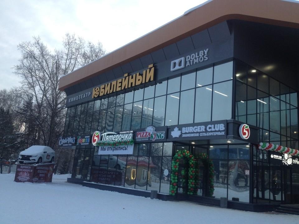 В «Юбилейном» открылся супермаркет «Пятерочка»