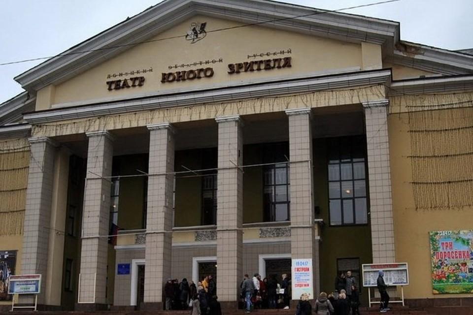 Из-за пожара в ТЮЗе Новогоднее представление для детей перенесли на 4 января. Фото: mincult.govdnr.ru