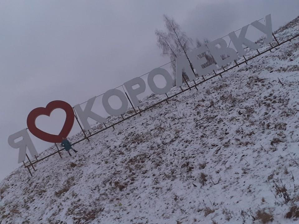Фото: ВКонтакте.