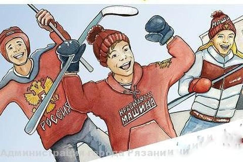11 января все на хоккей!