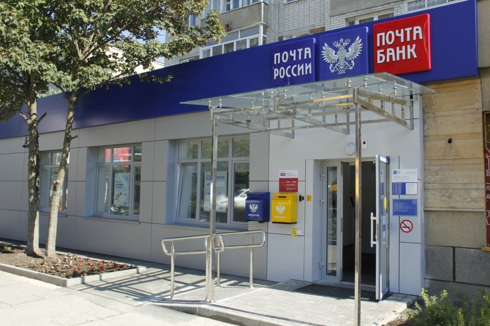 С 2016 года в Томской области отремонтировано более 80 почтовых объектов.