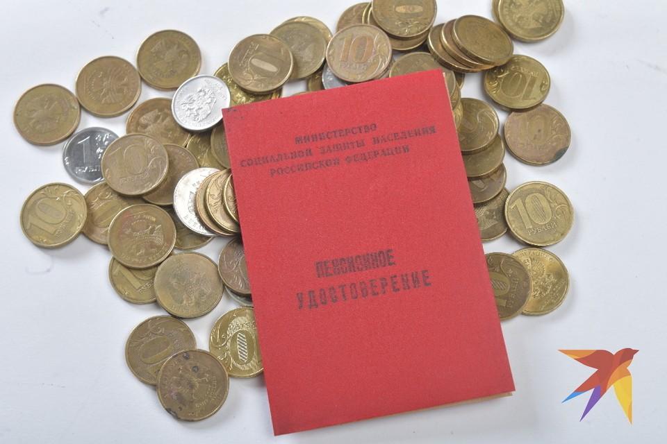 Рязанским пенсионерам с 1 января повысили пенсию.