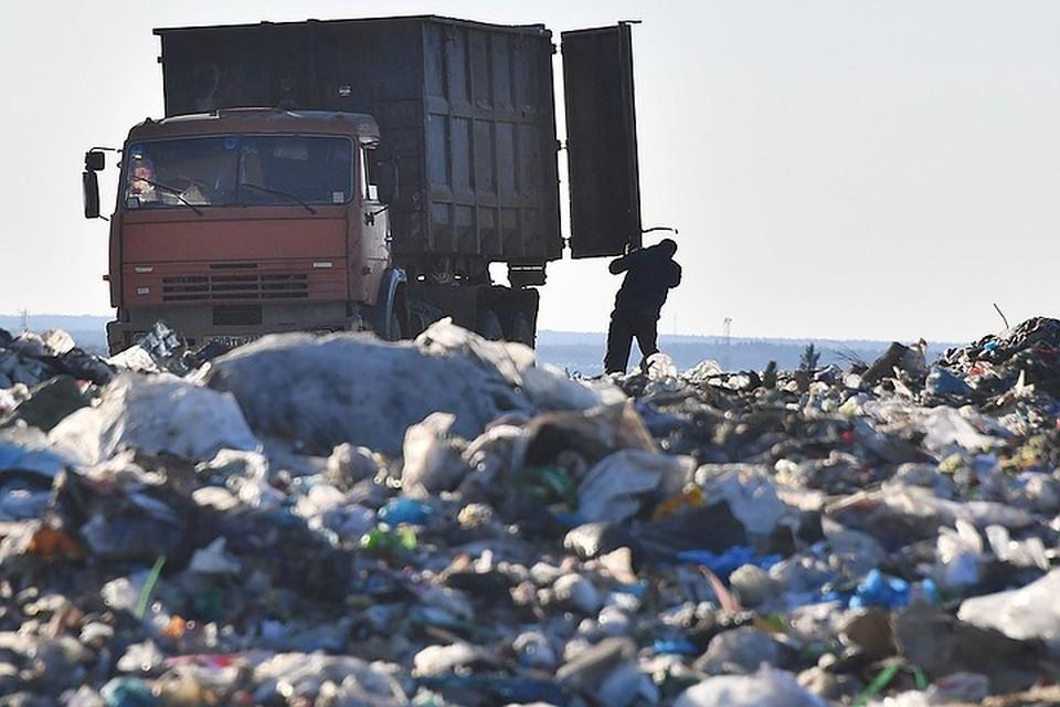 В 7 регионах России скоро закончится место на полигонах, куда можно свозить отходы.