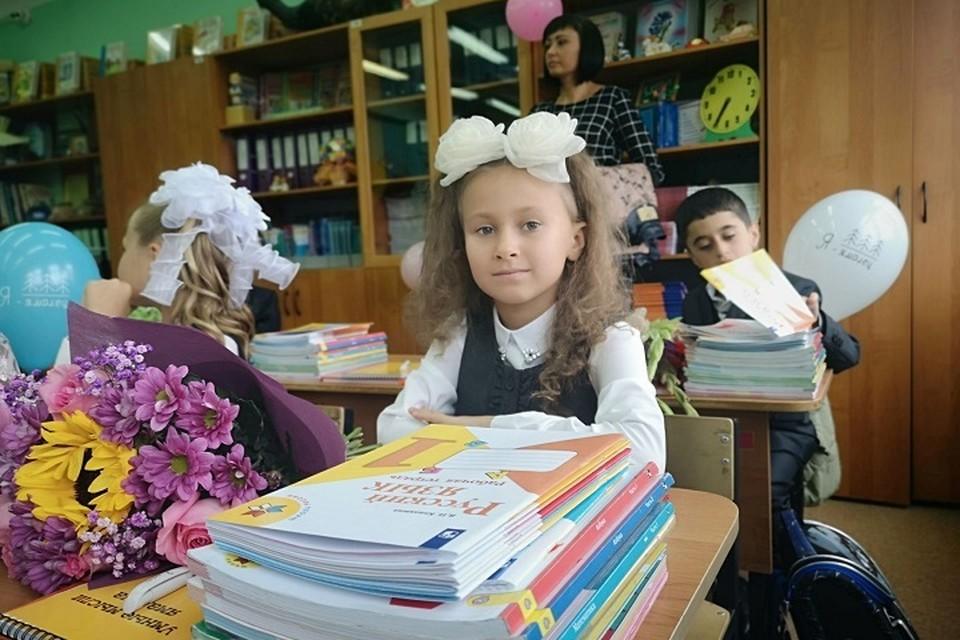 Запись в первоклассники в Ноябрьске стартует 1 февраля Фото: Администрация Ноябрьска