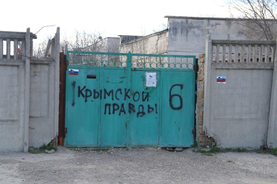 Приют строят на улице Крымской правды, 6.