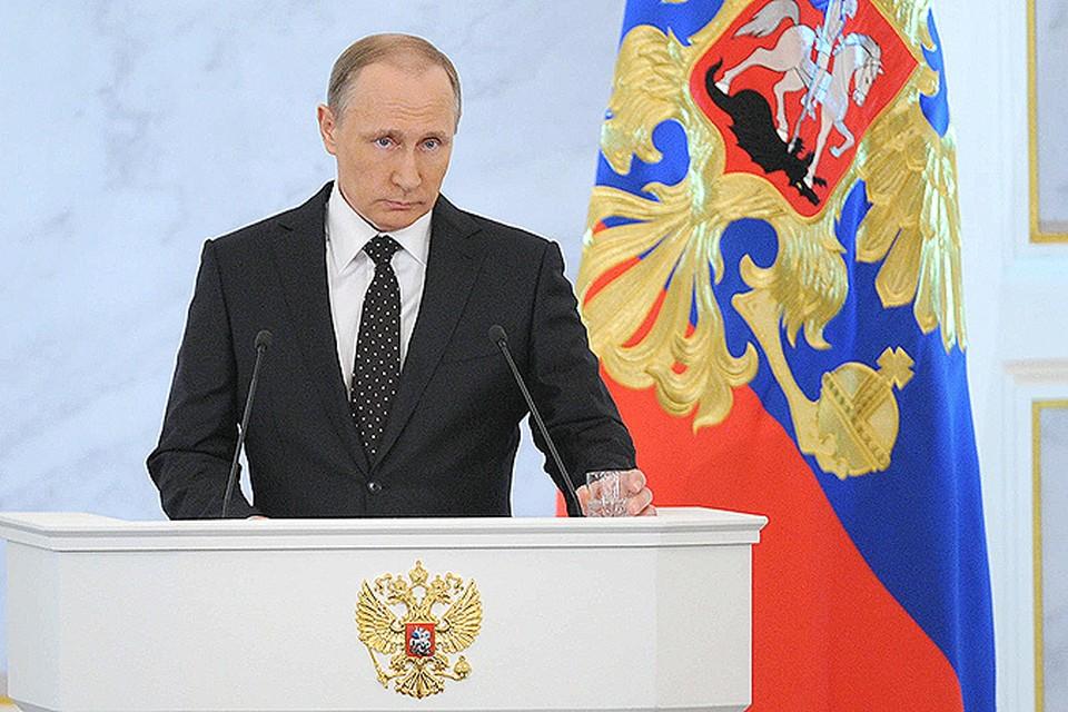 Владимир Путин огласит послание 15 января 2020 года.