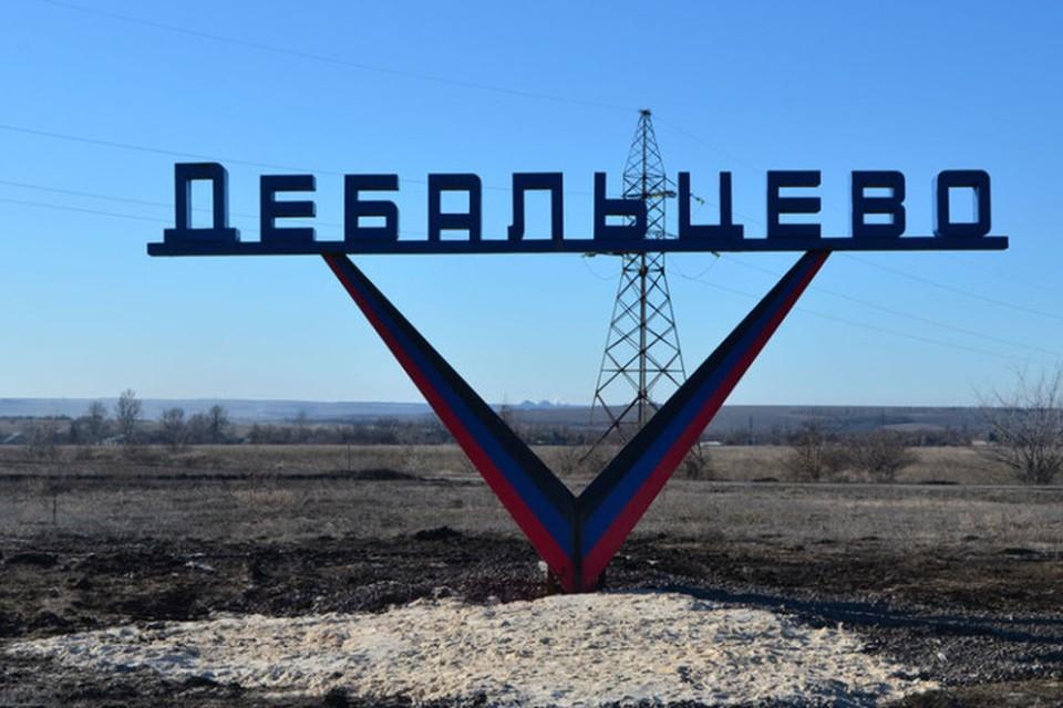 """В феврале исполнится пять лет с завершения """"Дебальцевского котла"""". Фото: dnr-live.ru"""