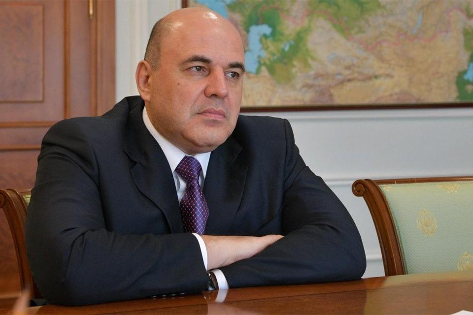 Михаила Мишустина