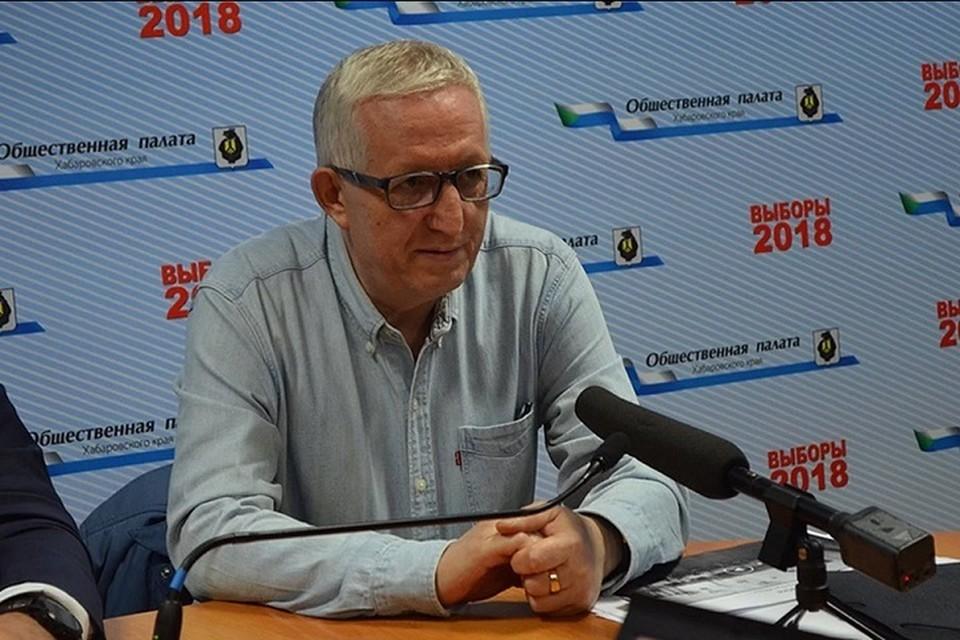 «Страну зальют деньгами»: хабаровский политолог прокомментировал Послание президента