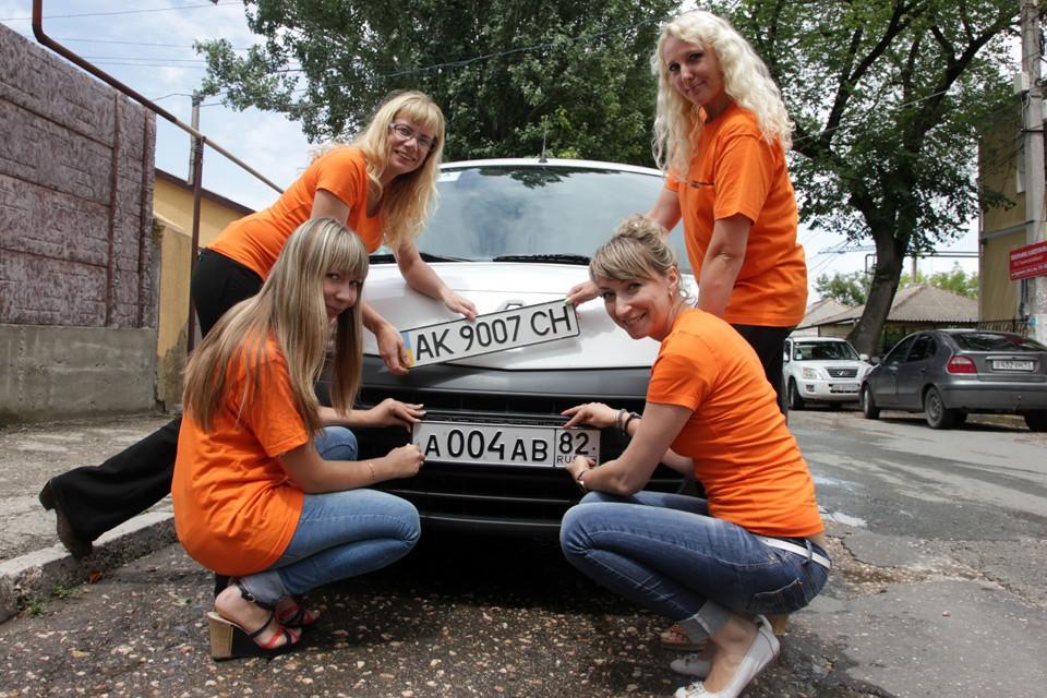 Во сколько обойдутся владельцу «красивые» номера на машину?