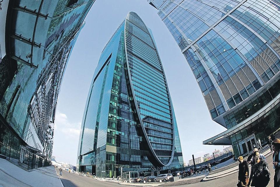 Офис в «Москва-Сити» должен был придать компании солидности. Фото: biz-cen.ru