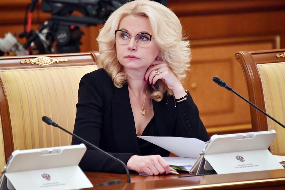 В мае 2018 года Голикова получает назначение вице-премьером по вопросам образования, здравоохранения и социальной политики