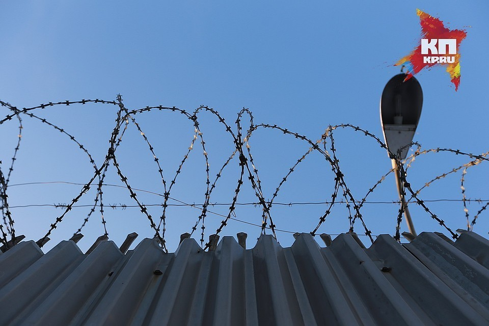 Жителю Тверской области грозит 10 лет лишения свободы