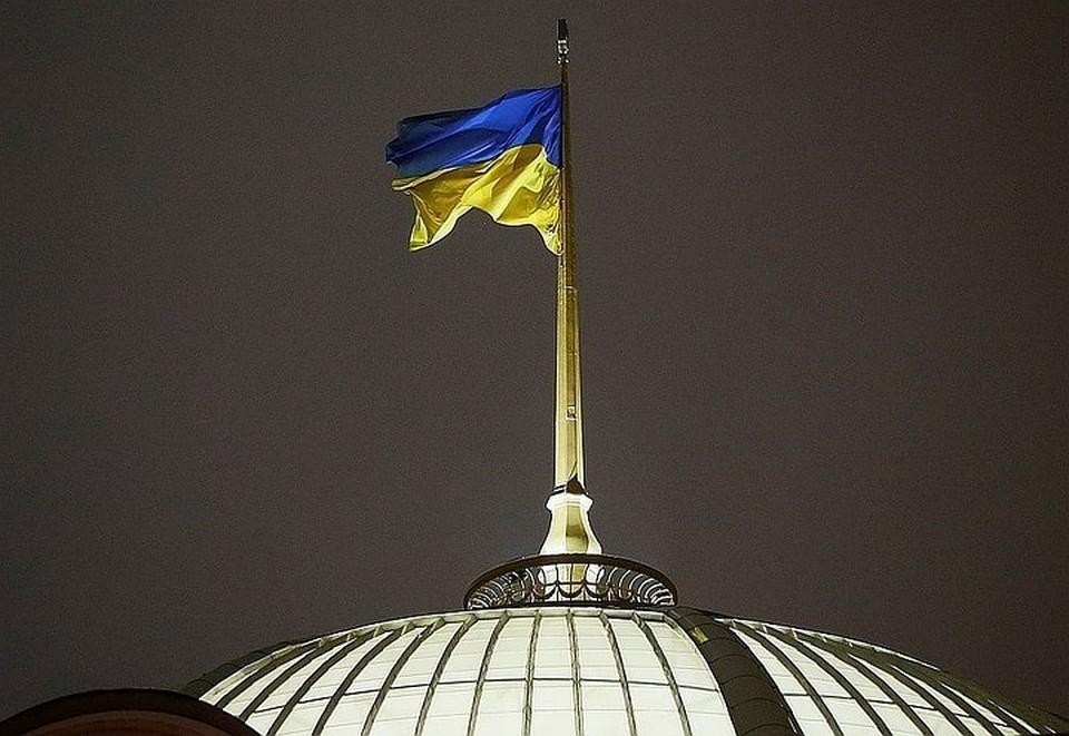 Украина объявила о выпуске новых 10-летних еврооблигаций на €1,25 миллиарда