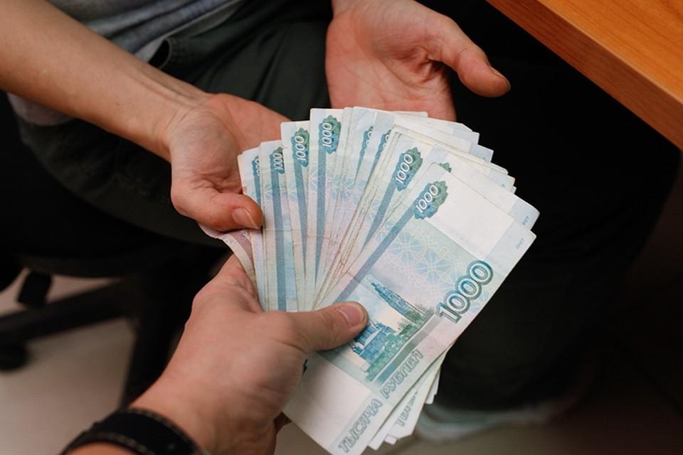 Стали известны источники 4,5 триллиона рублей на выполнение задач президента