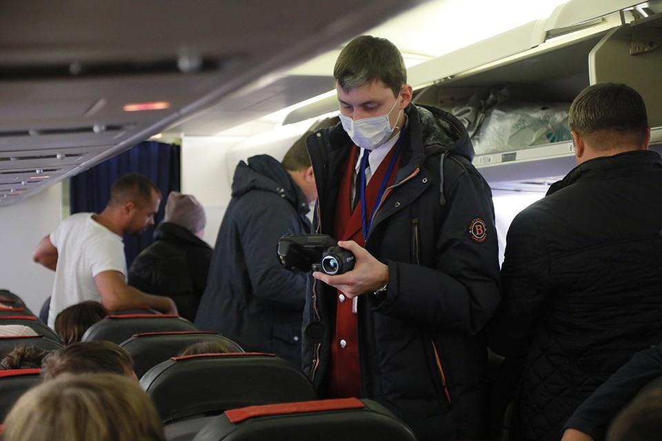 Досмотр пассажиров на борту самолета